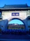 Kitayama_mon