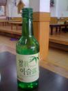 Chamnisul_yincheong
