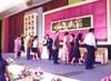 Wedding_0