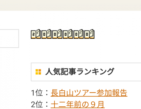 2_20201015211901