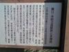 hanjo_1