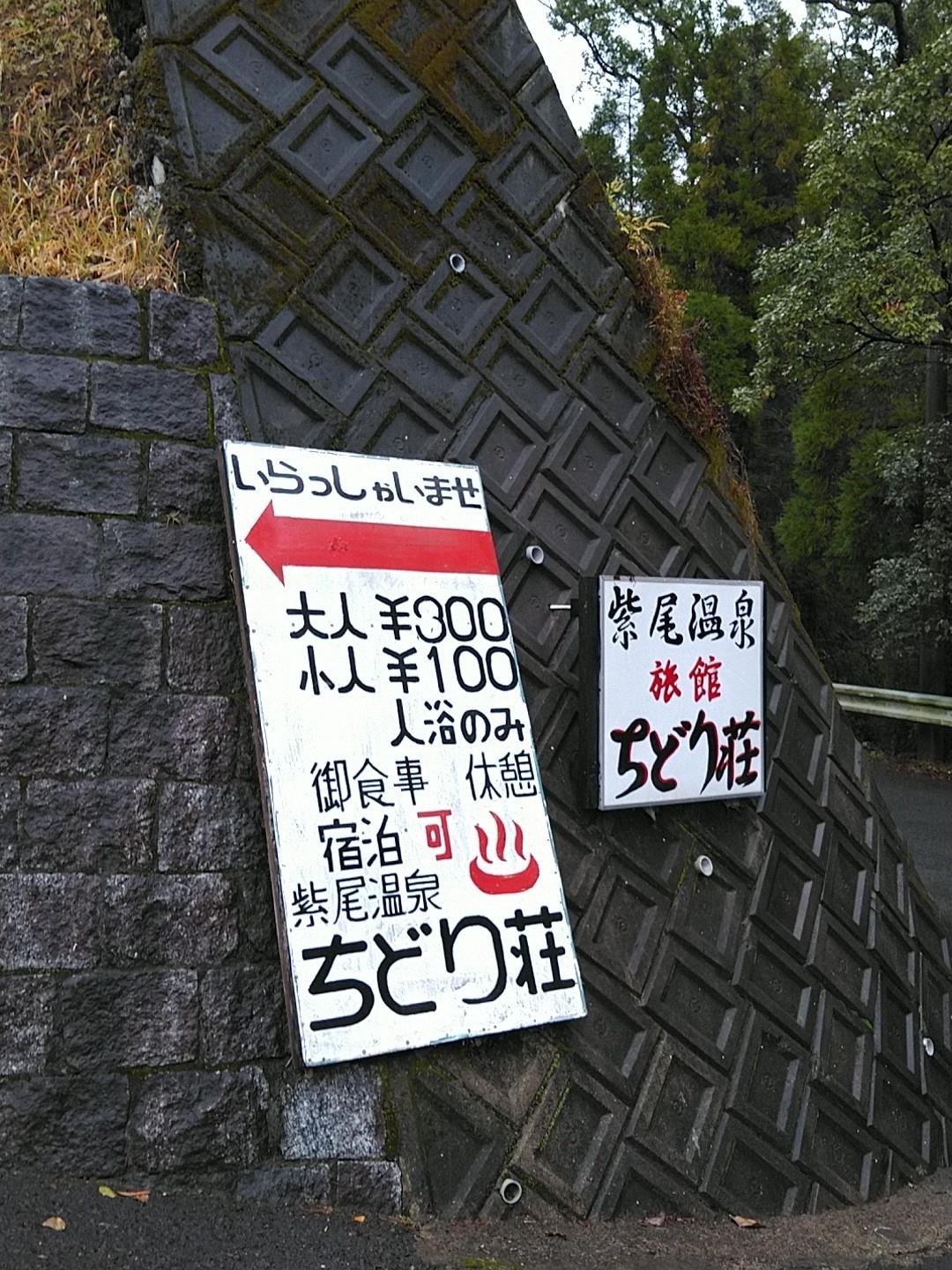 Photo_20200215061001