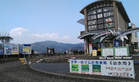 Photo_20200320055304