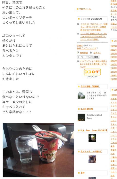 Photo_20200601074501